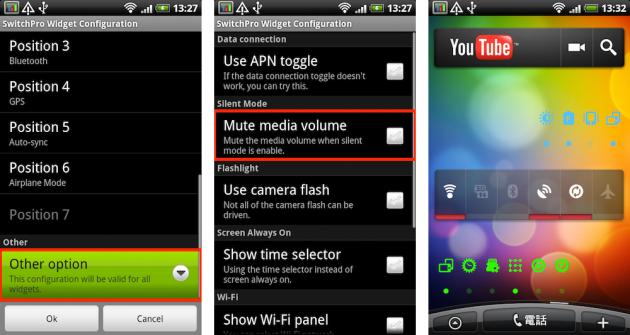 SwitchPro Widget: (左)最後の設定項目「Other Option」 (中央)「Other Option」内の設定項目 (右)ホーム画面に設置されたウィジェット