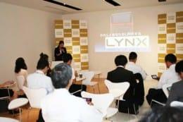 LYNXセミナーの様子