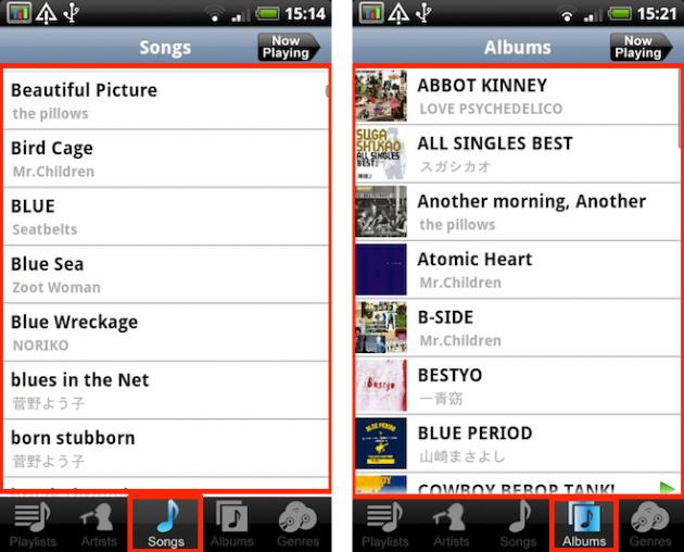 bTunes Music Player 1.6: これまでiPod touchを使用していた方には、特に使いやすいはずです。