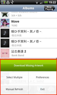 bTunes Music Player 1.6: アルバムアートワークの直接入手は、Androidアプリならではの機能ですね!