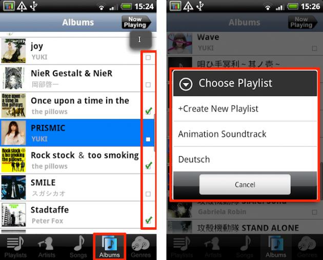 bTunes Music Player 1.6: オリジナルのプレイリストを作るのはプロデューサー気分で楽しいですよ!