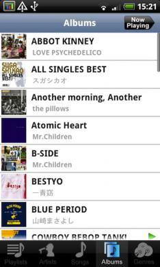 bTunes Music Player 1.6: iPod touchにとても良く似たインターフェースです。