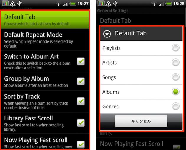 bTunes Music Player 1.6: デフォルトのタブをよく使うタブに決めておくだけで、使い勝手が飛躍的に向上しますよ!