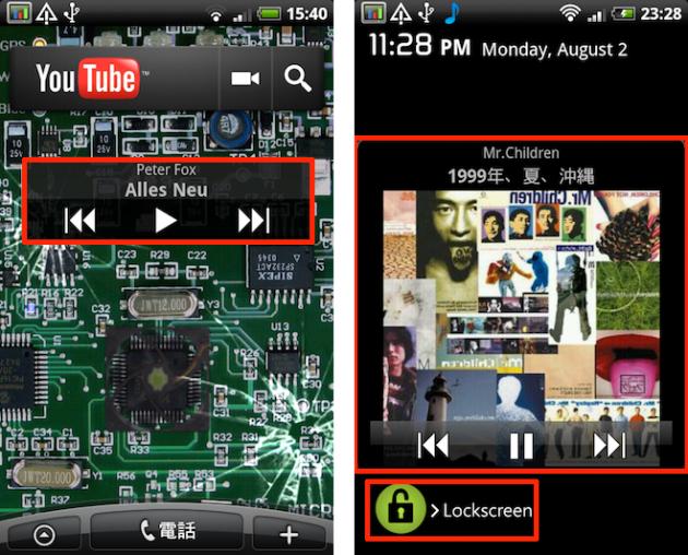 bTunes Music Player 1.6: ロックを解除したい時は、ジャケットの下にあるカギのアイコンからどうぞ。