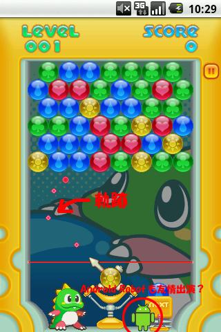 パズルボブル:チャレンジモード