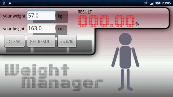 体重管理くん:起動画面からBMIをタップすると、体重と身長が表示されている画面が出てきます