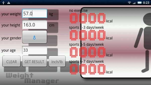 体重管理くん:起動画面のBMRをタップすると、画面が切り替わります。登録した情報がここでも表示されています