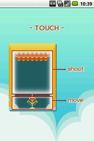 パズルボブル:操作方法