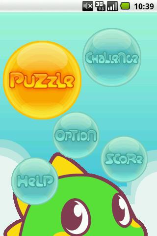 パズルボブル:選択画面
