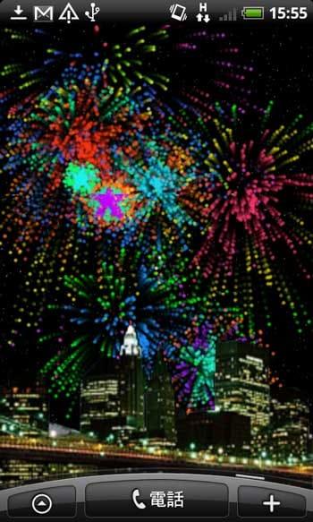 Fireworks Live Wallpaper:花火が夜景を背景に広がります