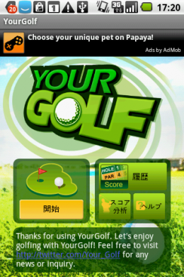 YourGolf - Your Golf Partner