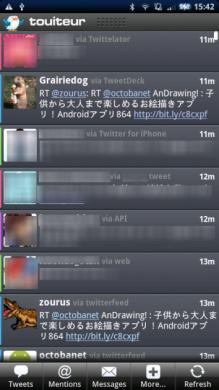 Touiteur Premium: アカウント毎に色分けすれば、TLは1つでOK。