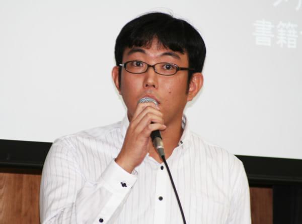 権正和博氏(KDDI(株)新規ビジネス推進本部 メディアビジネス部 書籍サービスグループ)