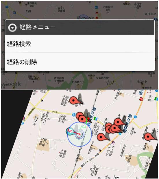 TravelCamerAR -トラベルカメラ-:地図をくるりと回さなくても大丈夫です