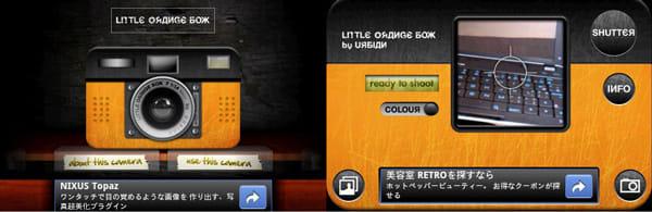Retro Camera:LITTLE ORANGE BOXアプリ起動画面