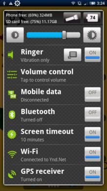 Quick Settings: 各種機能の設定を簡単にON/OFF!