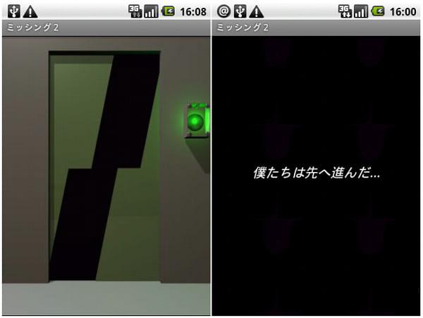 ミッシング2:ゲームは3面構成!ステージクリア後、次の部屋に移ります