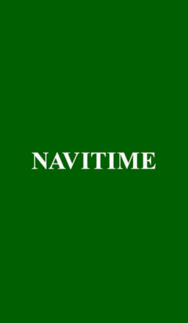 NAVITIME ドライブサポーター:起動画面