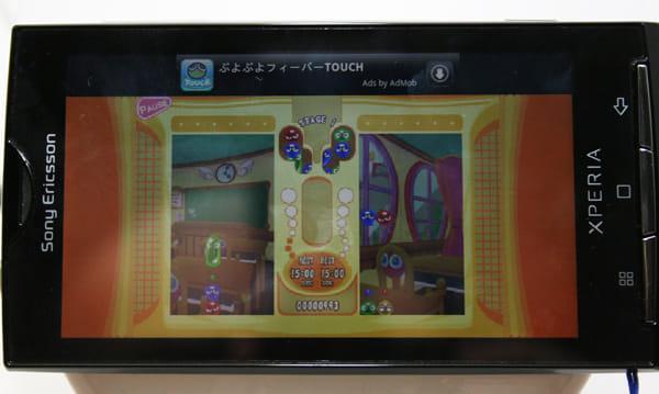 人気落ちモノパズル『ぷよぷよ』もAndroidに移植。タップ&フリックで大連鎖を起こそう!