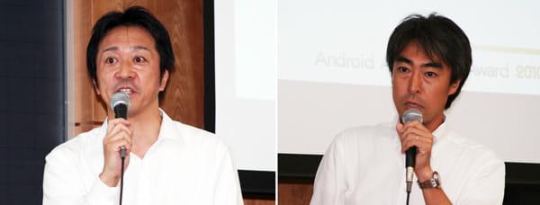 左:菊池隆裕氏((株)日経BP社) 右:大谷晃司氏((株)日経BP社)