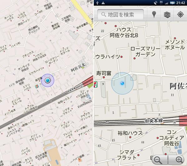 コンパスと地図:「コンパスと地図」で起動したMAP画面(左)お馴染み「Google Map」の画面(右)