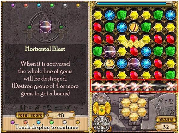 Jewellust:1面クリア後に得られるアイテム[Horizontal Blast](左)[Horizontal Blast]を使うと一列全て消せる(右)