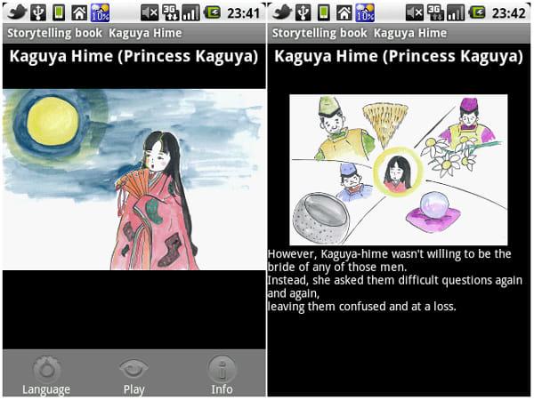 読み聞かせデジタル絵本「かぐや姫」:言語の切り替えから英語を選ぶと音声、テキスト、共に英語に