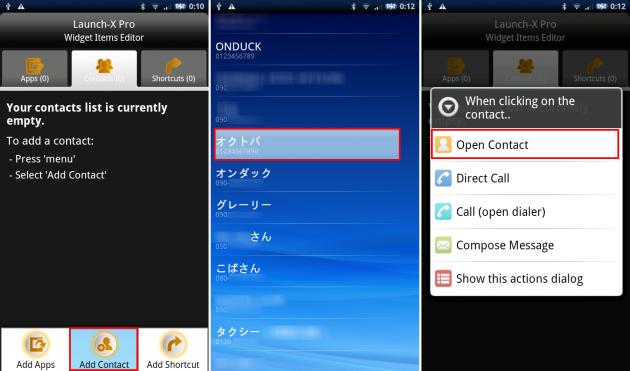 Launch-X Pro: 電話帳の[コンタクトは動作を選択する必要があるため一括登録ができないようです