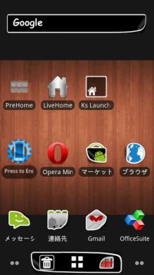 ADW.Launcher (donut): テーマの一例 テーマアプリ「Sticker Album ADWTheme」を使用