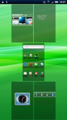 ADW.Launcher (donut): ホーム画面の一覧表示画面