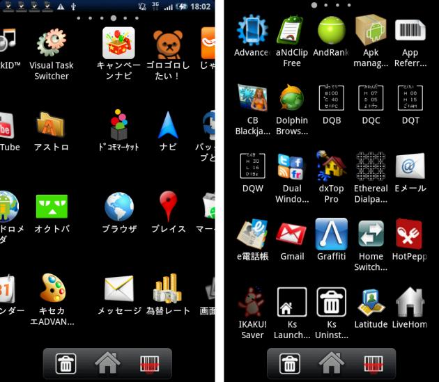 ADW.Launcher (donut): (左)アプリ一覧をスライドさせている様子 (右)1画面あたりのアプリ表示数の変更例