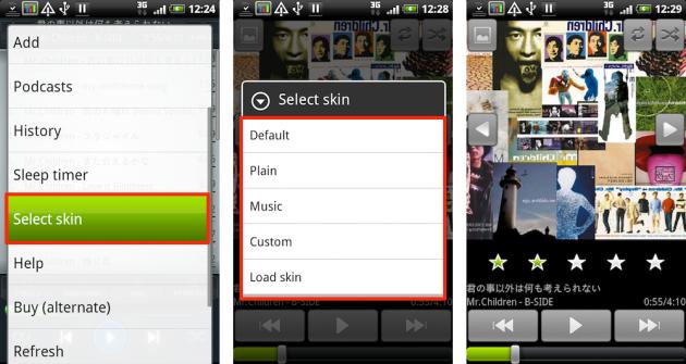 Astro Player Beta: (左)「その他」メニュー表示画面 (中央)「Select skin」のダイアログ (右)スキン「Music」を選択した時の再生画面