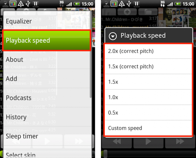 Astro Player Beta: (左)「その他」メニュー表示画面 (右)「Playback speed」のダイアログ