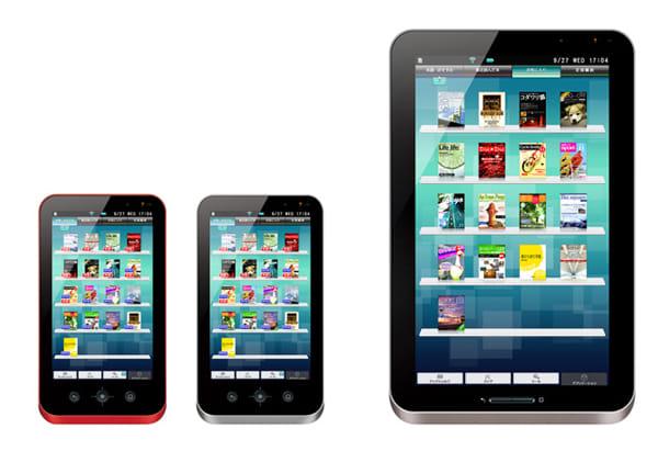 Androidをベースに開発した電子書籍端末「GALAPAGOS」