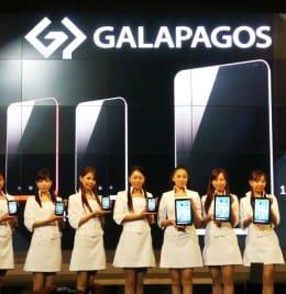 電子書籍端末「GALAPAGOS」発表