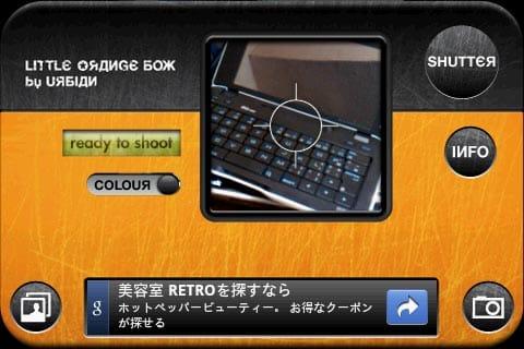 Retro Camera:写真を撮影