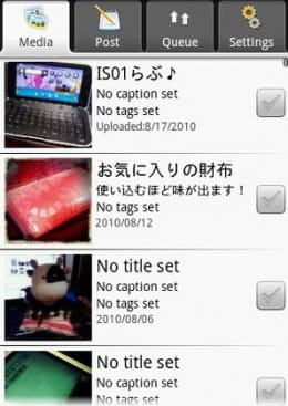Pixelpipe Post & Upload HD:画像を複数のメディアにアップロード!