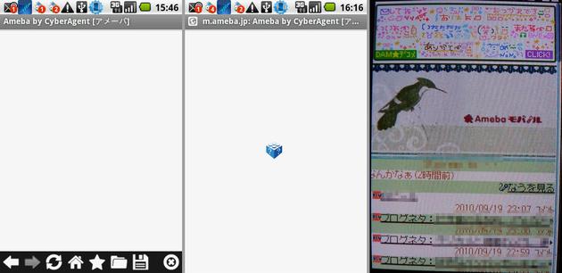 図18. Sxブラウザ アメブロ携帯サイトを表示