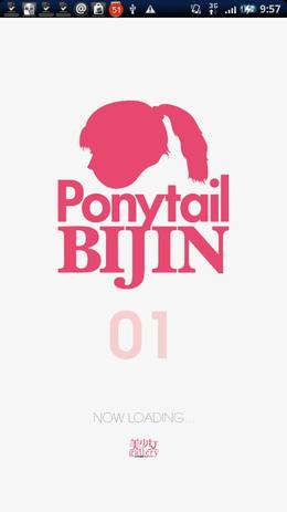 ポニーテール美人01