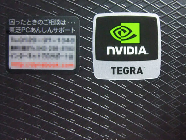 メインプロセッサに「NVIDIA Tegra 250」を搭載