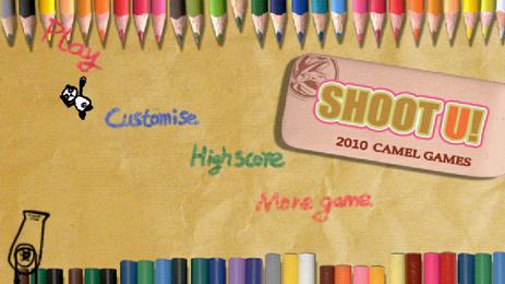 Shoot U!:Playへ向かって発射