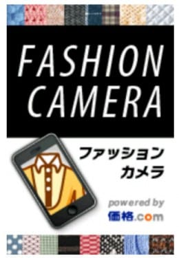 ファッションカメラ:起動画面