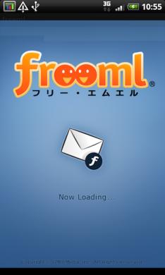 freeml: メーリングリストをAndroidアプリで管理