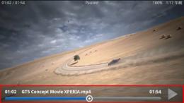mVideoPlayer: 画面下方のシークバーは再生中は非表示