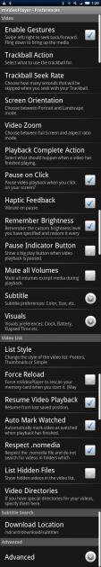 mVideoPlayer: 数多くの設定項目が並びます