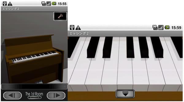 ミッシング2:第一ステージのカギはピアノ