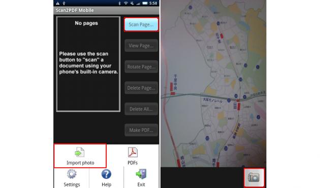 Scan2PDF Mobile Lite: カメラで撮影するかギャラリーから画像を選択します