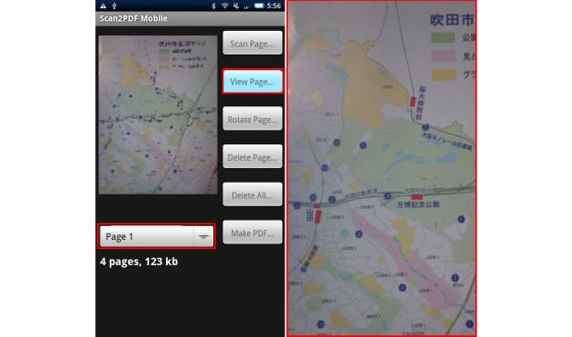 Scan2PDF Mobile Lite: 全画像の枚数や容量も画面左下で確認できます