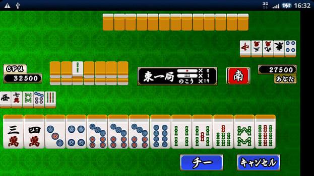 HANDY麻雀 For Android:鳴ける場面では画面下にボタンが登場