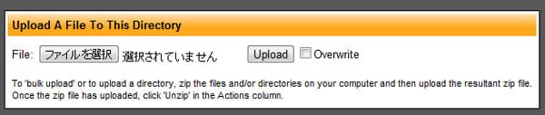 WiFi File Explorer:フリー版ではファイルのダウンロードのみに対応